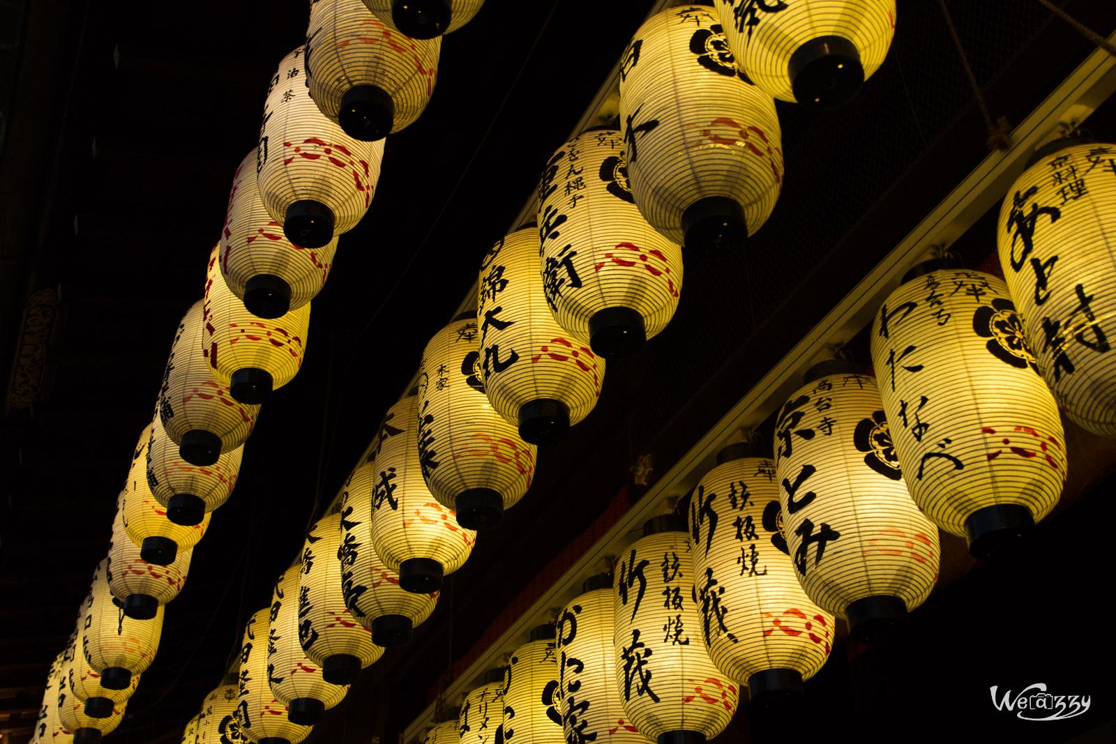 Mon voyage au Japon – Kyoto
