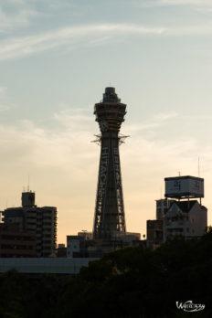 Japon, Osaka