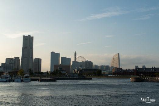Japon, Yokohama
