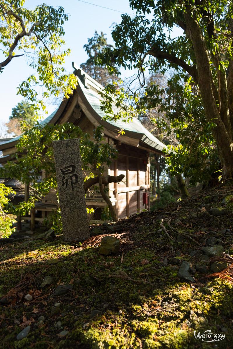 Japon, Kyoto, Voyage, Enryakuji, Temple