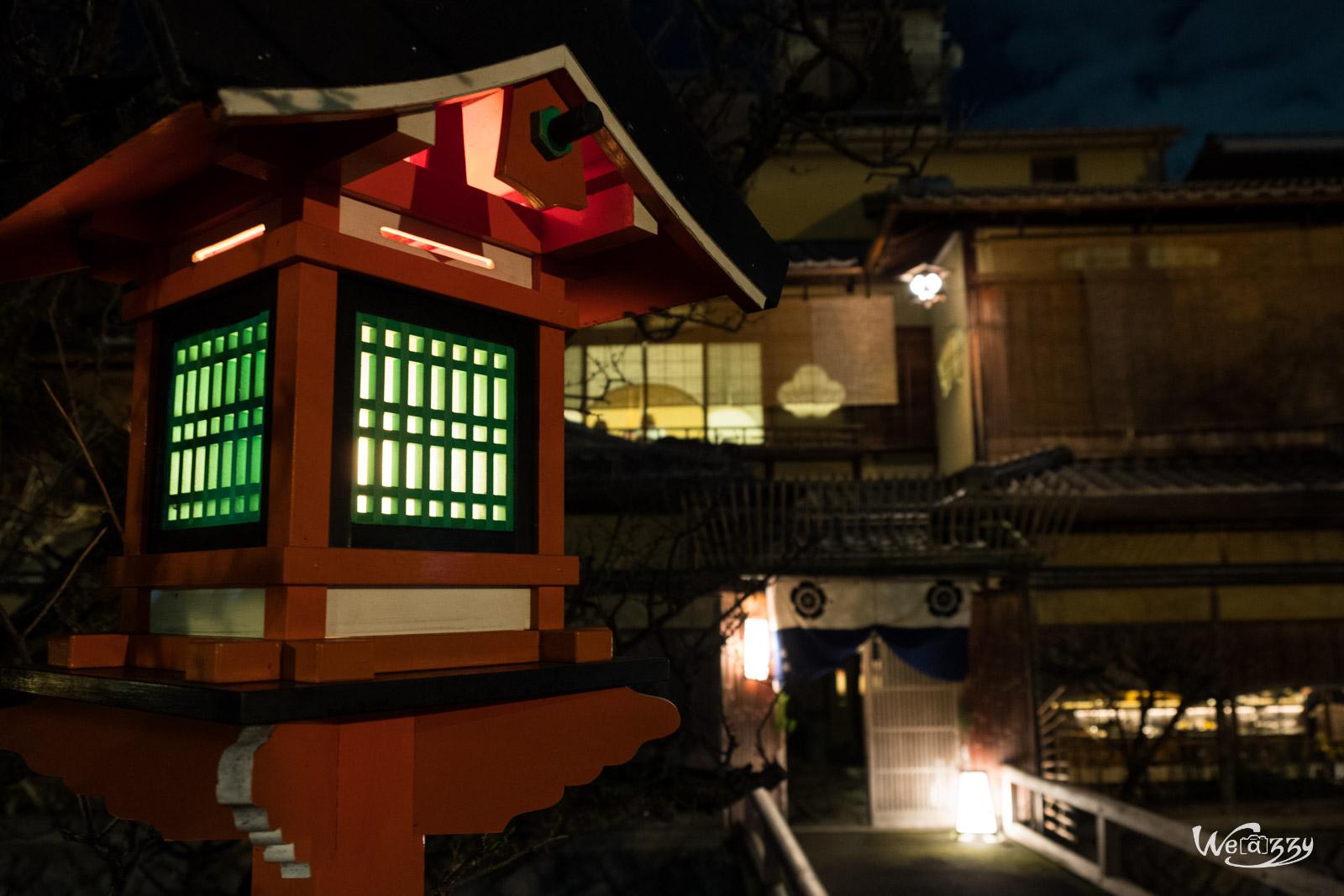 Japon, Kyoto, Voyage, Gion