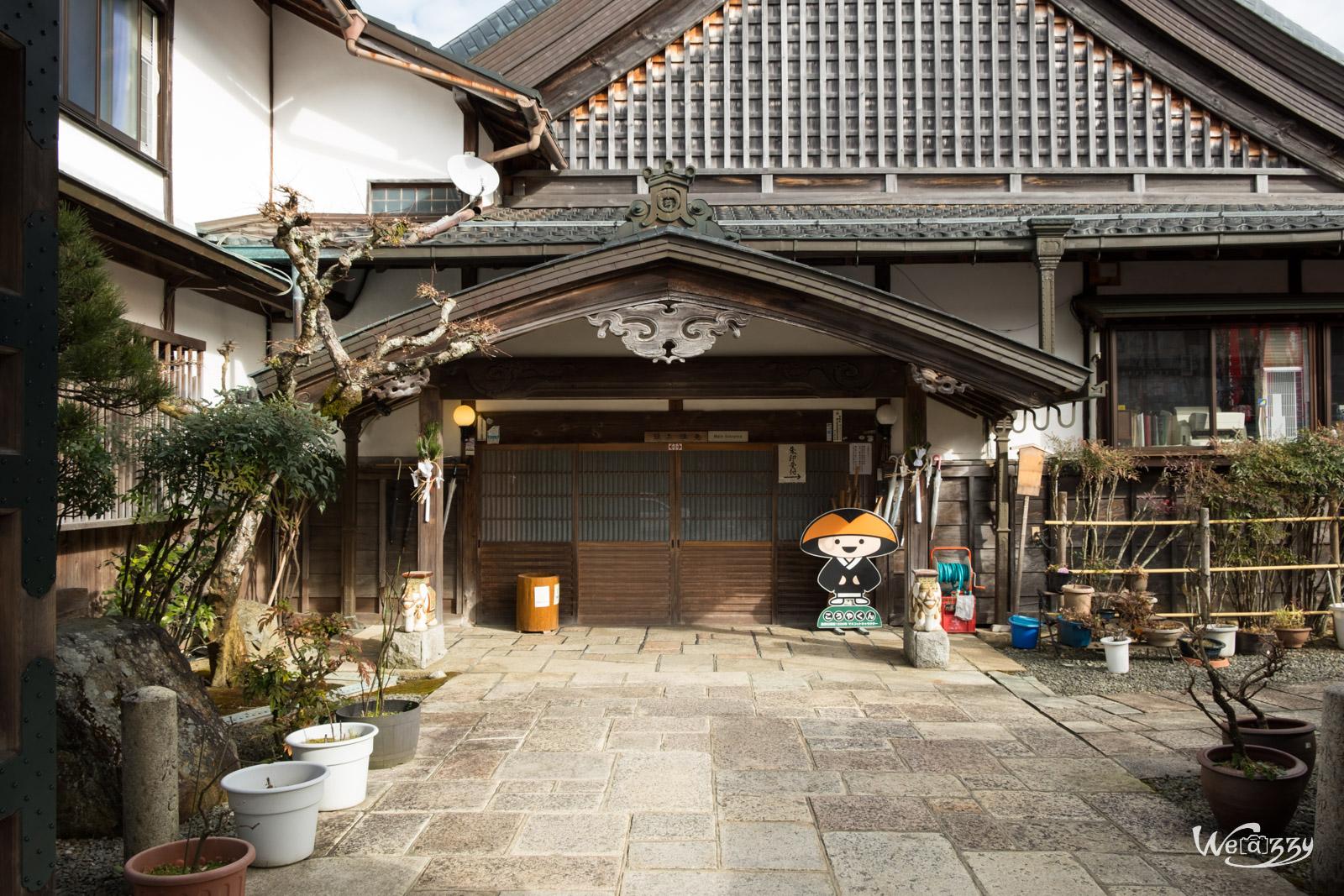 Japon, Koyasan, Voyage