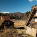 Retour au Japon – Balades dans des villes de campagne